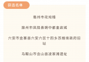 王步文故居入选2021全省十大文物活化利用优秀案例